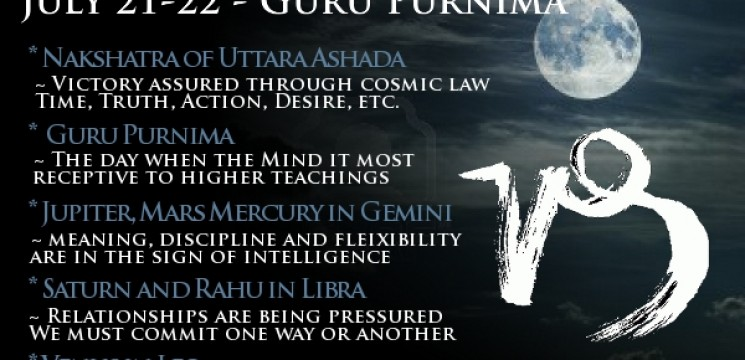 Vedic Astrology - Full Moon in Capricorn - Guru Purnima : Daily